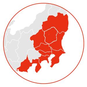 配送エリア、埼玉・東京・千葉・茨城・栃木・群馬・神奈川・静岡・福島
